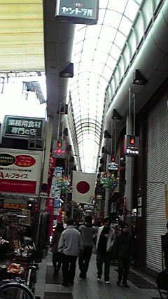 大阪道具屋筋2