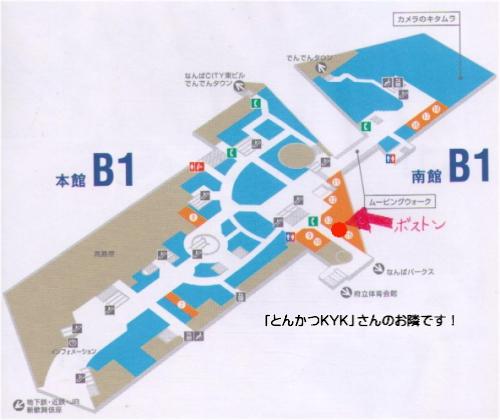 ハンバーグレストランBOSTONなんばCITY店・地図