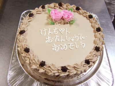 誕生日・チョコレート・ケーキ・宅配