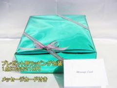 お取り寄せスイーツ・誕生日ケーキなどギフト包装