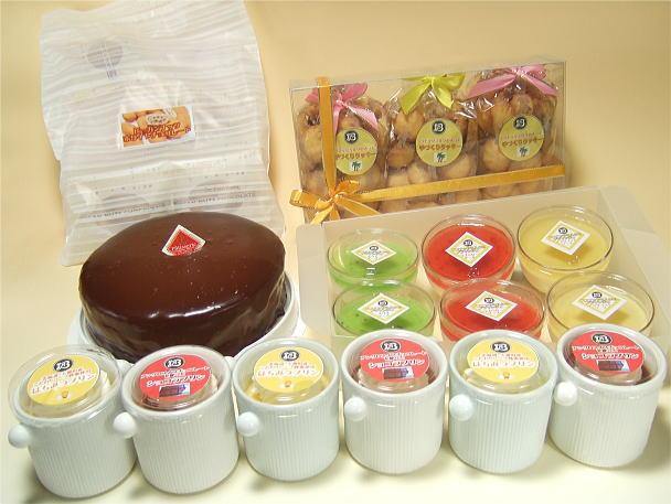 お取り寄せスイーツ・チョコレートケーキ福袋L