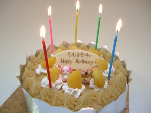 誕生日ケーキモンブランまもなくリリース!1