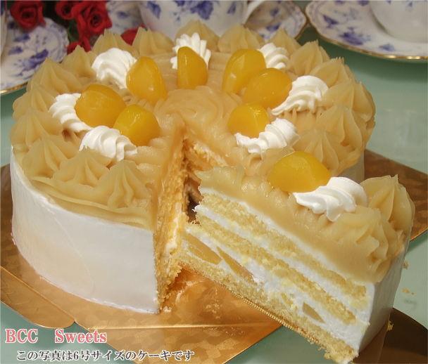 BCCスイーツ・モンブラン・デコレーションケーキ