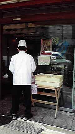 洋菓子ボストン昭和町駅前店