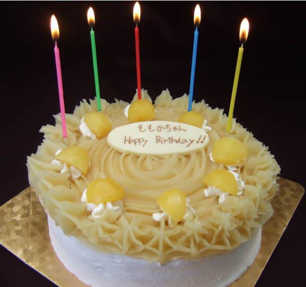 誕生日ケーキ、バースデーケーキ用、モンブラン、プレート付