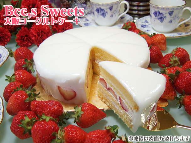 大阪ヨーグルトケーキ、ホールケーキをカット