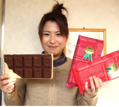 お取り寄せスイーツ!伝説のデカデカチョコレート!