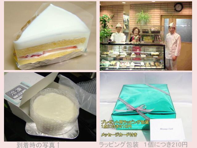 cake-03.jpg