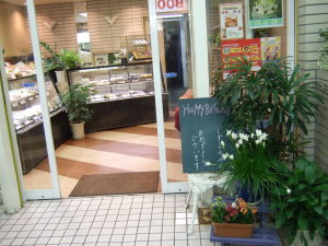 ケーキ屋ボストン・文の里商店街