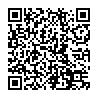 AU・携帯サイトプレゼントページ