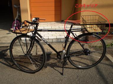 自転車]の記事一覧 | ぐーさー ...