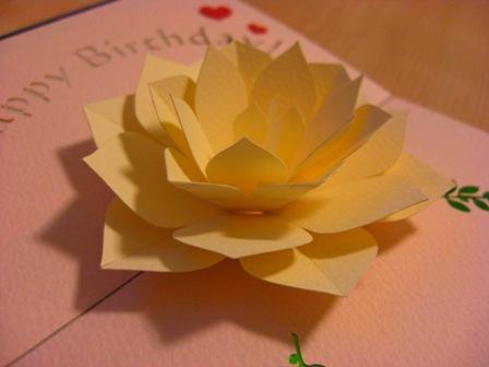 ... ポップアップカードFUN - 楽天 : ポップアップカード誕生日ダウンロード : カード