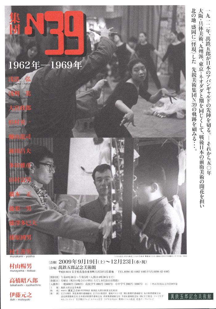 萬鉄五郎の画像 p1_24