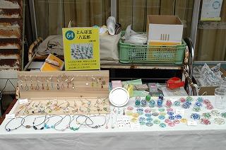 2009-05-03_第29回萬鉄五郎祭とフリーマーケット_0339.jpg