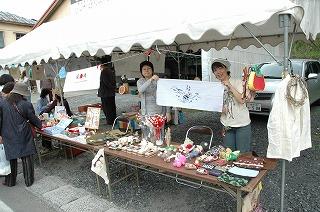 2009-05-04_第29回萬鉄五郎祭とフリーマーケット_0399.jpg