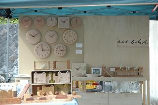 2009-05-04_第29回萬鉄五郎祭とフリーマーケット_0529.jpg