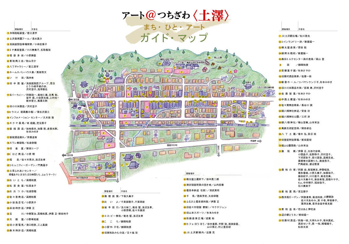 地図anのコピー.jpg