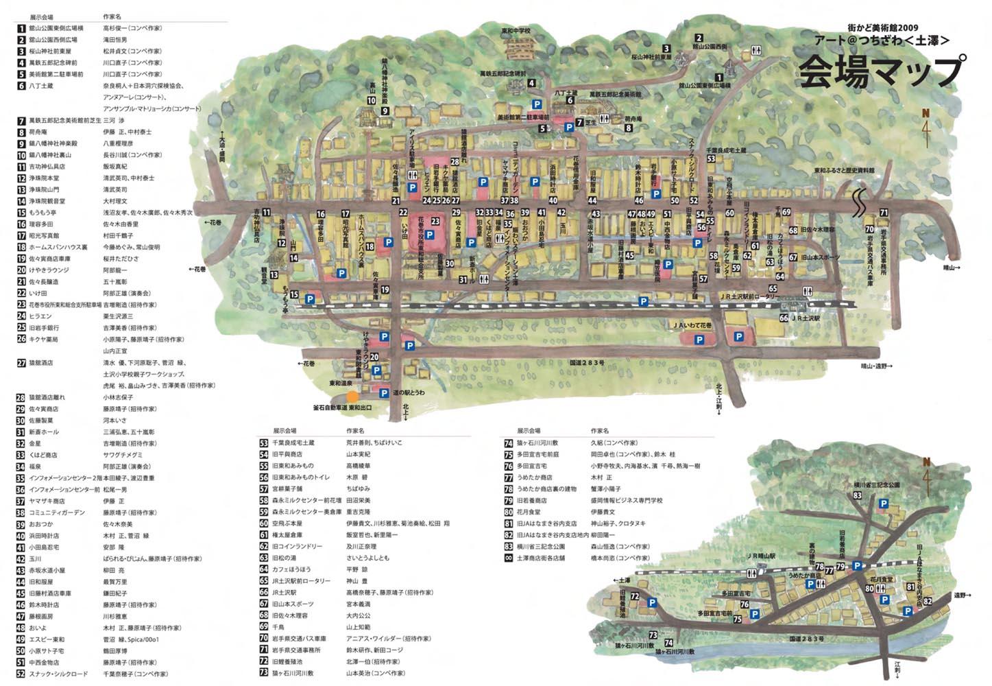 HP用mapのコピー.jpg