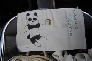 s-_MG_8871.jpg