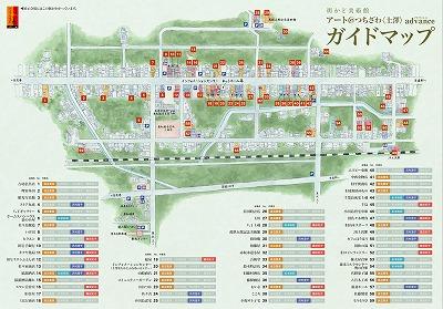 s-街かど美術館07マップ.jpg