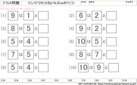 ... 算数の 学習ソフト(無料) です : 算数 計算問題 無料 : 無料