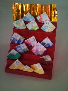 今日はひなまつり♪ : 折り紙 ひなまつり : 折り紙