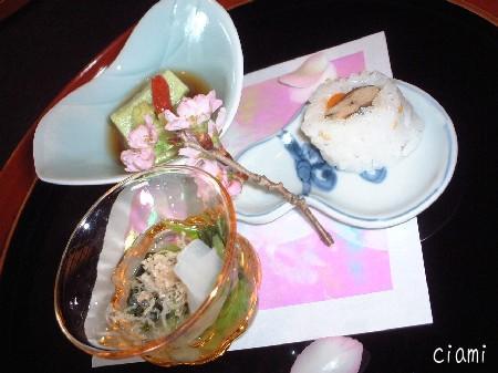 錦水料理2