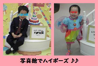 PIC_0209.JPG