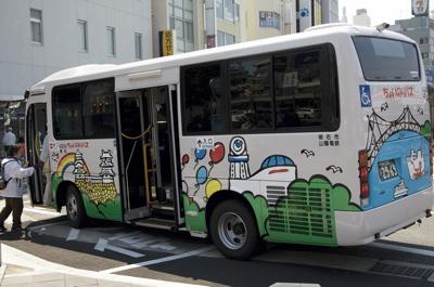 ちょいのりバス