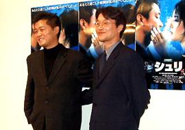 またもや二大俳優、ハン・ソッキュとソン・ガンホ出演の作品です。秘密情報機... まみまみの愛☆ラ