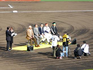 ファン感謝デー2010、グダグダ感いっぱい