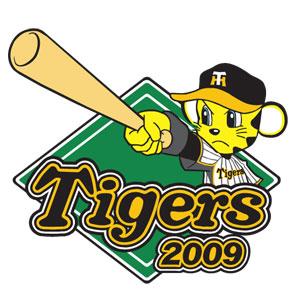 2009シーズンロゴ発表