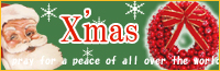 ブルーデージーのクリスマス