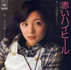 太田裕美の画像 p1_4