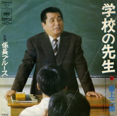 坂上二郎の画像 p1_5