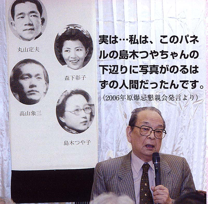 佐野浅夫の画像 p1_12
