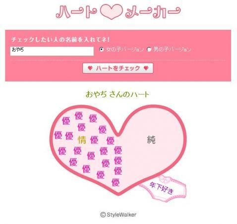 love0000.jpg