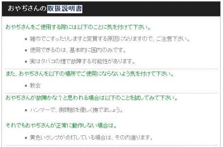 net_a0002.JPG