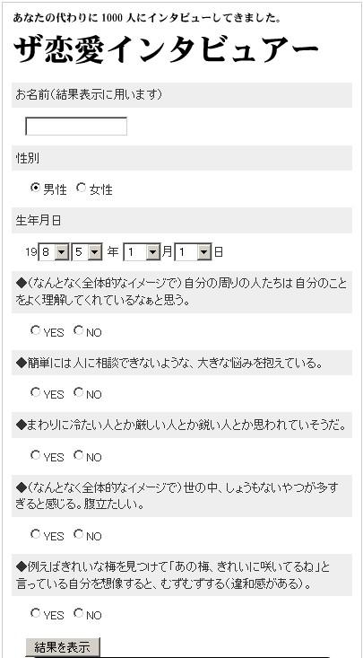 net_a0005.jpg