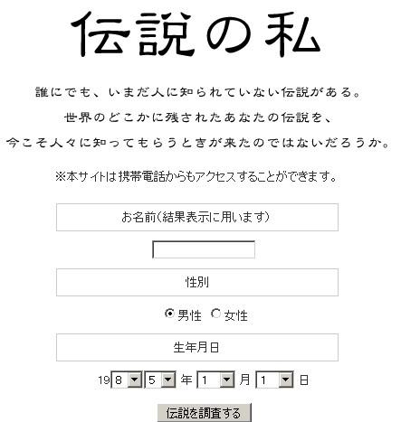 net_a0007.JPG