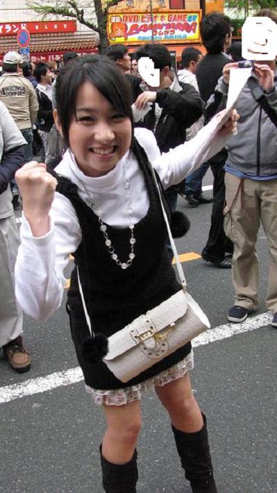 桐山瑠衣の画像 p1_35