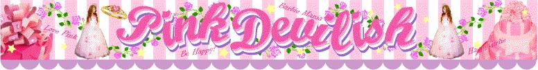 PINK★Devilish