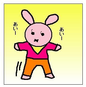 歩くお嬢2