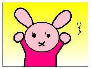 0120お嬢.JPG