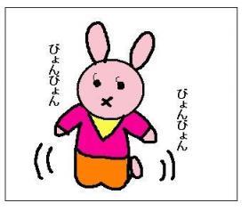 0407お嬢2