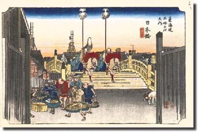 東海道五十三次日本橋朝之景