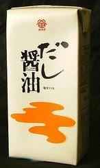 鎌田だし300.jpg