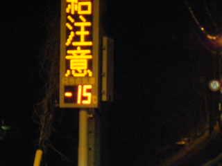2008-02-18 22:49:55