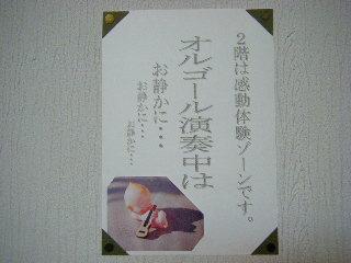 2008-01-02 17:22:45