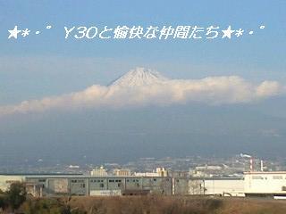 090108_1503~0001_pa.JPG